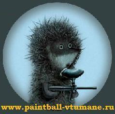 Пейнтбольный клуб СПб